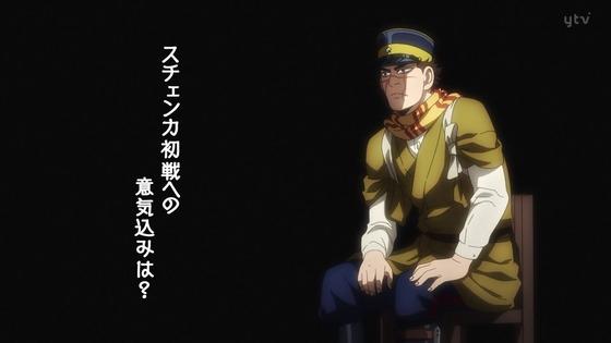 「ゴールデンカムイ」25話(第3期 1話)感想 (64)