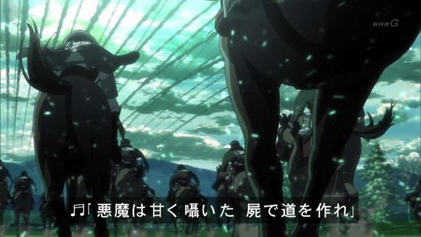 「進撃の巨人」54話感想  (2)