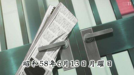 「ひぐらしのなく頃に 業」第9話感想(画像)考察 (4)