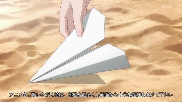 「ラブライブ! サンシャイン!!」2期 13話 (5)