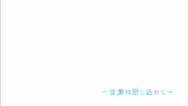 「やがて君になる」6話 感想 (29)