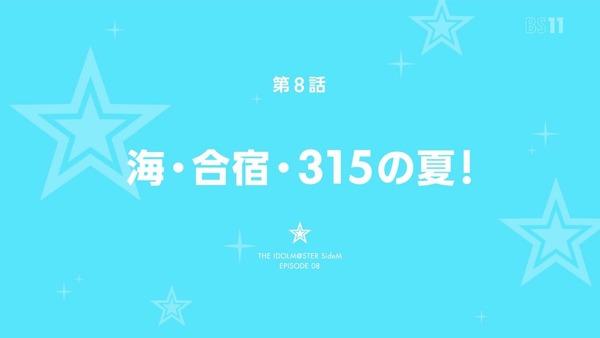 「アイドルマスター SideM」7話 (40)