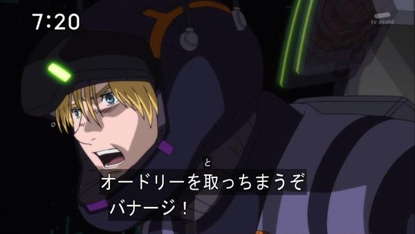 「機動戦士ガンダム ユニコーンRE0096」 (47)