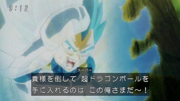 「ドラゴンボール超」122話 (19)
