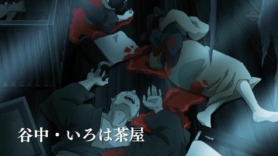 「鬼平 ONIHEI」 (4)