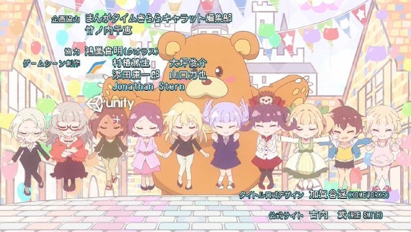 「NEW GAME!!」2期 2話 (75)