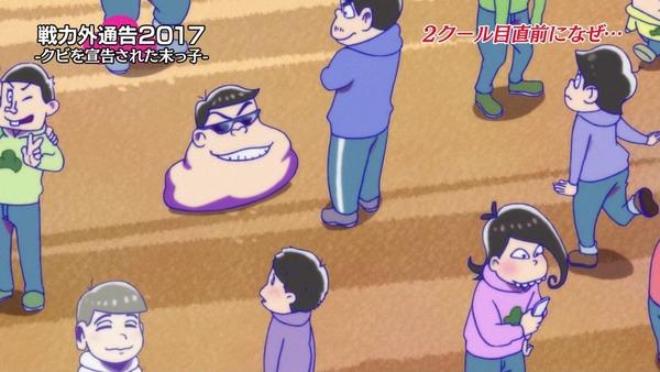 「おそ松さん」2期 13話 (67)
