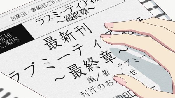 「アイカツフレンズ!」49話感想 (38)