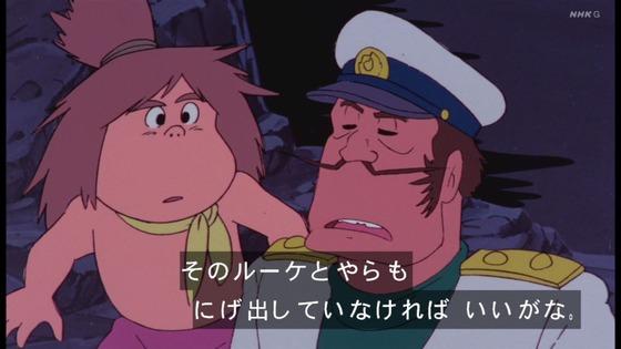 「未来少年コナン」第21話感想 画像  (39)