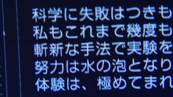 「仮面ライダービルド」7話 (7)