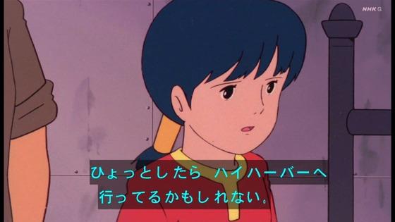 「未来少年コナン」第25話感想(実況まとめ)画像  (93)