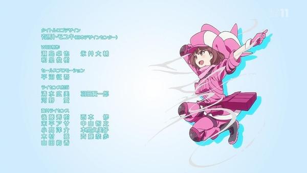 「SAO オルタナティブ ガンゲイル・オンライン」1話 (48)