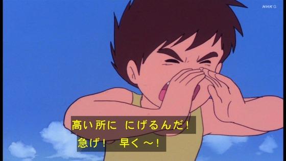 「未来少年コナン」第19話感想 画像  (126)