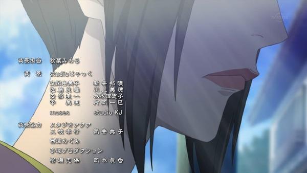 「鬼平 ONIHEI」13話 (39)