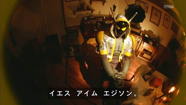 「仮面ライダーゴースト」21話 (30)