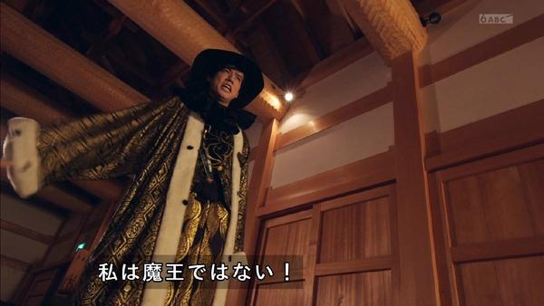 「仮面ライダージオウ」10話感想 (43)