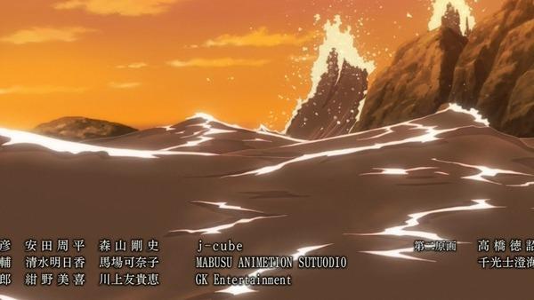 聖剣使いの禁呪詠唱 (27)