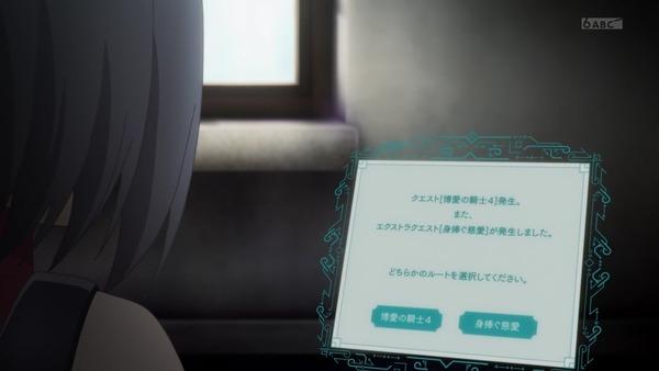 「防振り」7話感想 画像  (51)