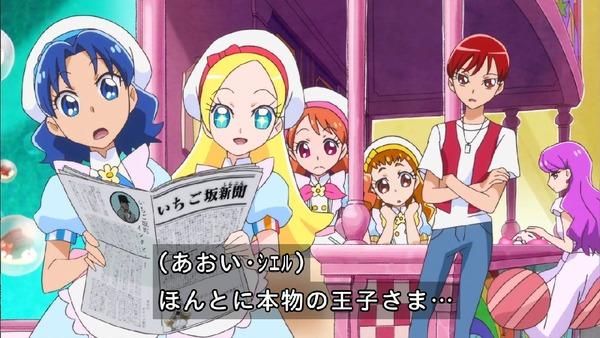 「キラキラ☆プリキュアアラモード」25話 (8)