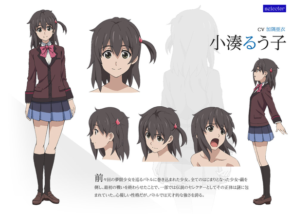 「Lostorage conflated WIXOSS」1話 (1)