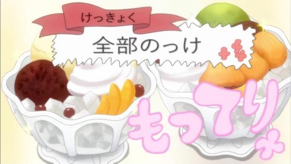 「3月のライオン」21話 (40)