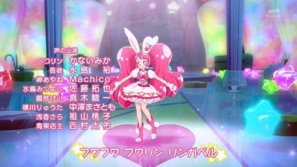 「キラキラ☆プリキュアアラモード」27話 (58)