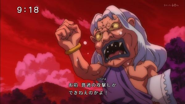 「ゲゲゲの鬼太郎」6期 14話感想 (44)