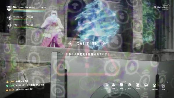 「盾の勇者の成り上がり」17話感想 (画像) (17)