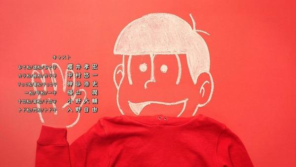 おそ松さん (45)