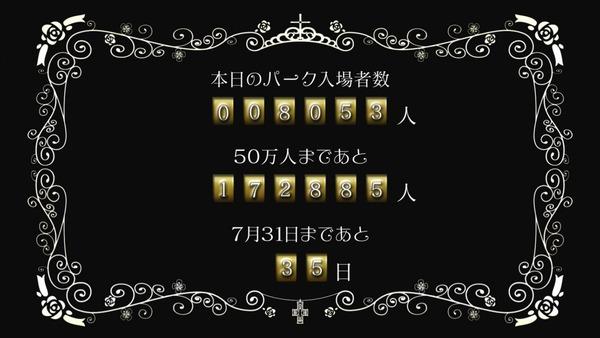strt-b1415295654690