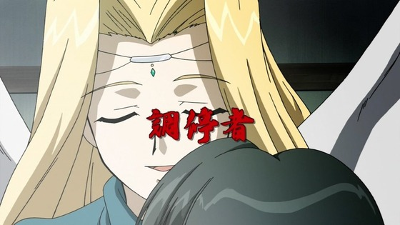 うたわれるもの (151)