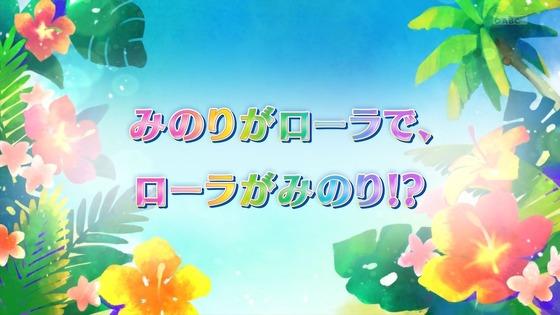 「トロピカル~ジュ!プリキュア」15話感想 (11)