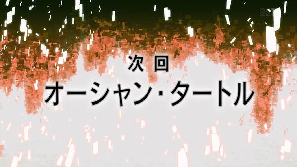 SAO3期 4話感想 (45)