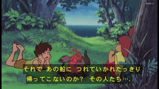 「未来少年コナン」第3話感想 画像 (93)
