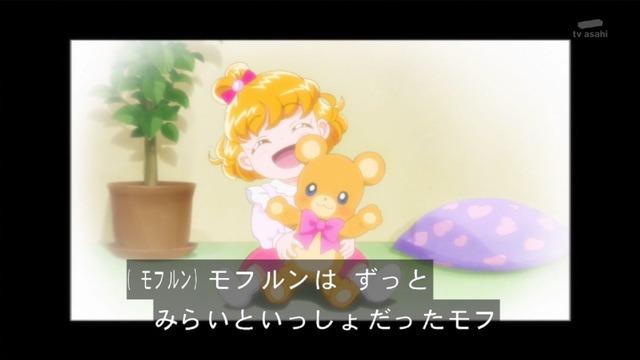「魔法つかいプリキュア!」第11話感想 (24)