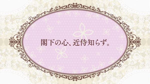 「ベルゼブブ嬢のお気に召すまま。」12話感想 (10)