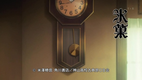 「氷菓」第3話感想 画像  (146)