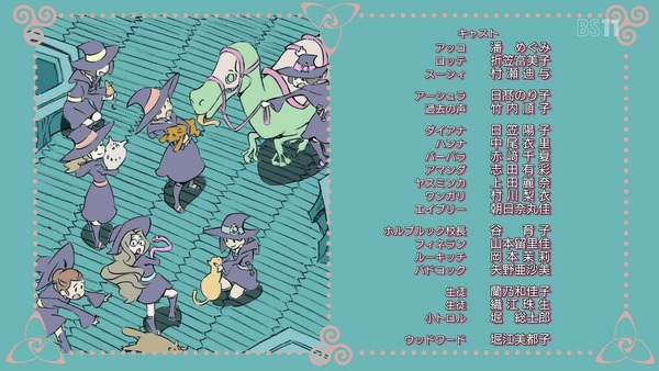 「リトルウィッチアカデミア」12話 (52)