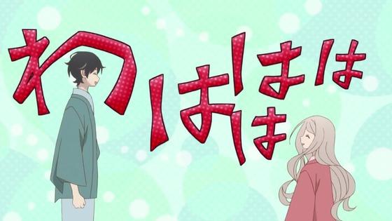 「かくしごと」第10話感想 (85)