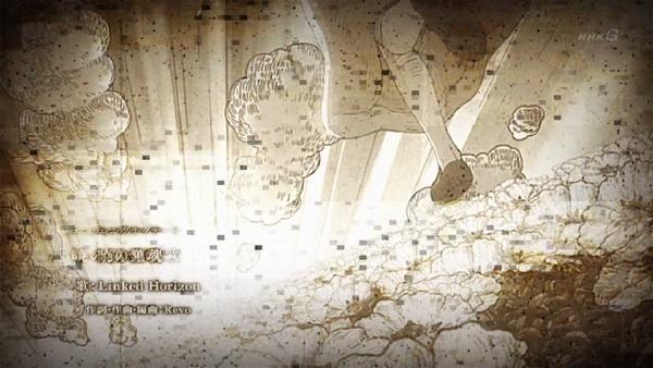 「進撃の巨人 Season3」49話 (47)