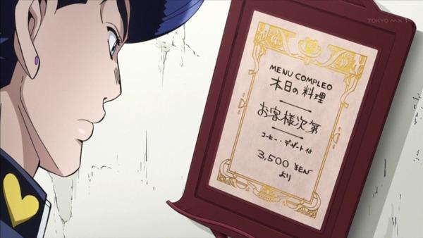 「ジョジョの奇妙な冒険 ダイヤモンドは砕けない」10話感想 (3)