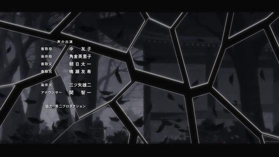 「ワールドトリガー」2期 7話感想  (212)