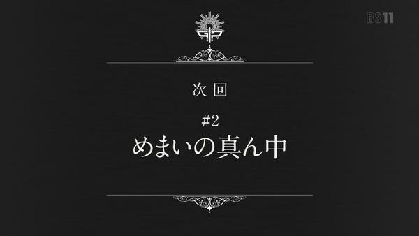 「227(ナナブンノニジュウニ)」第1話感想 画像 (66)