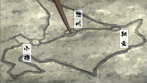 「ゴールデンカムイ」10話感想 (119)
