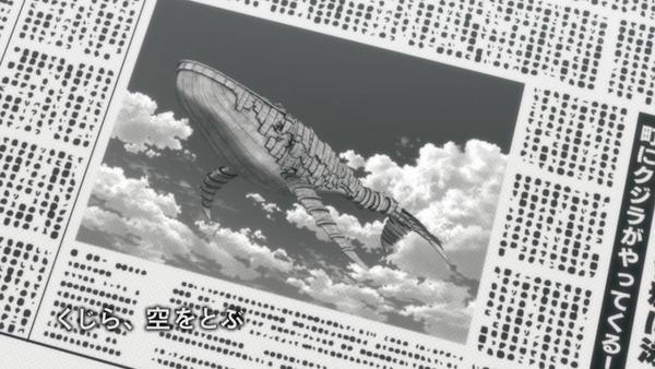 「ふらいんぐうぃっち」11話感想  (15)