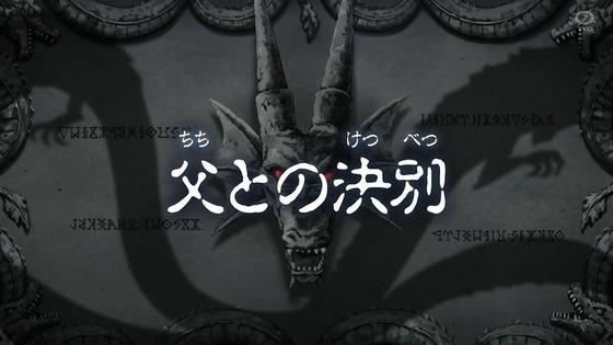 「ダイの大冒険」32話感想 (1)