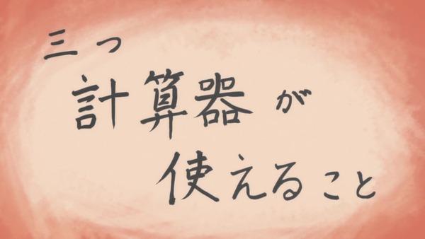 「本好きの下剋上」10話感想 画像 (16)