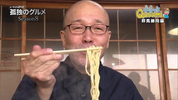 「孤独のグルメ Season8」5話感想 (167)