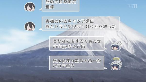 「ゆるキャン△」2話 (48)