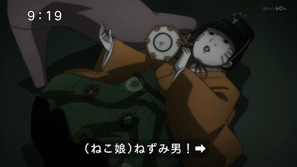 「ゲゲゲの鬼太郎」6期 46話感想 (34)